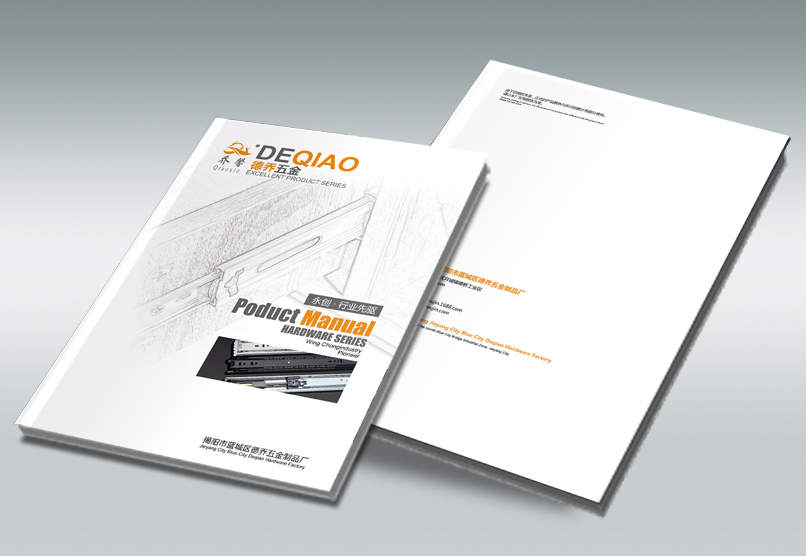 五金企业-宣传画册